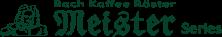 ロゴ:コーヒー焙煎機「Meister(マイスター)」シリーズ