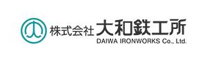 ロゴ:大和鉄工所